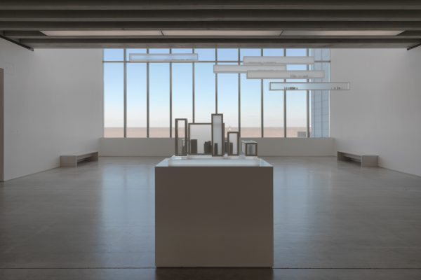 bauspiel; atmosphere; installation view